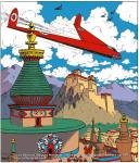 Emaille : L'Aile Rouge Lhassa Tibet