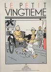 Sérigraphie Le Petit Vingtième Tintin Lotus bleu