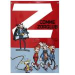 Emaille Franquin Spirou Z comme Zorglub